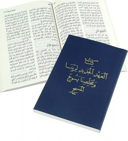 Arabic New Testament Bible