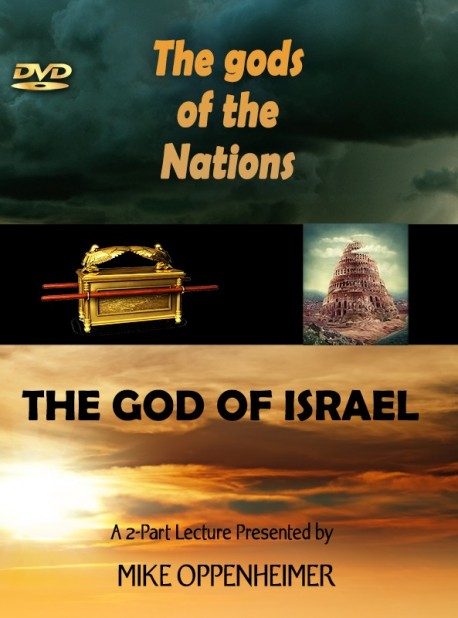 The gods of the Nations | THE GOD OF ISRAEL